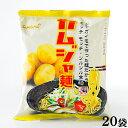 【送料無料】カムジャ麺118g×20袋 じゃがいも麺 じゃが芋ラーメン 三養食品