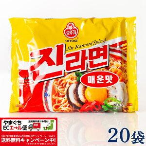 ジンラーメン(辛口)20袋セット【送料無料】 オットギ 韓国ラーメン1袋(120g)