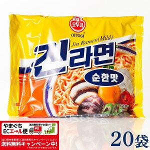 ジンラーメン(中辛)20袋セット【送料無料】 オットギ 韓国ラーメン1袋(120g)