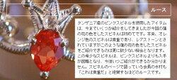 """【全品ポイント10倍】""""クロヌ""""タンザニア産スピネル×ローズカットダイヤモンドリング誕生石4月"""