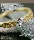 ローズカットダイヤモンド K18イエローゴールド製・プラチナ900製コンビリング送料無料