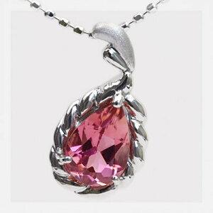 【ポイント10倍】 とっても濃いピンクトルマリン ペンダントトップ「ドレープ」 誕生石 10月 春色ピンク
