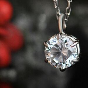《ベーネブリリアント》 鑑定カード付き!ダイヤモンドペンダントネックレスPT900となりますチェーン付(アジャスター:3cm長さ調節可能) 誕生石 4月 クリスマス プレゼント