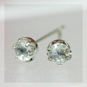 【全品ポイント10倍】 プラチナ900製ローズカットダイヤモンド3.6ミリティファニーセッティングピアス ※こちらのピアスは1ペアの金額です 誕生石 4月
