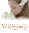 Nt_verita_moment_mai