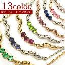 お試し価格 13種類の宝石から自由に選んで作れる「ブトン」ペンダントK18配置・宝石をお選び頂けます※割引対象外※お選びのルースによ…