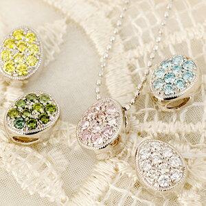 全品ポイント10倍 5/17(月)11:59迄 5種類の幸せ ダイヤモンドパヴェペンダントトップ「ドラジェ」(チェーン無し)※こちらその他カラーダイヤモンドページになりますダイヤ、ピンクダイヤ