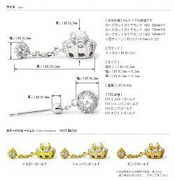 [8-1]プラチナ900製ローズカット2.6ミリヴィンテージデザインスイングピアス【smtb-m】
