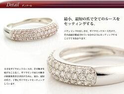 アーガイル産ピンクダイヤモンドパヴェリング「0.4カラットの輝き」誕生石4月