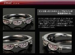 【決算イベント開催中】ピンクダイヤモンドローズカットダイヤモンドリング誕生石4月春色ピンク