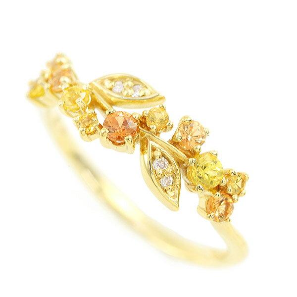 金木犀色の指輪 スペサタイトガーネット イエローサファイア ダイヤモンド マルチカラーリング送料無料