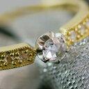 ローズカットダイヤモンド K18イエローゴールド製・プラチナ900製コンビリング 誕生石 4月