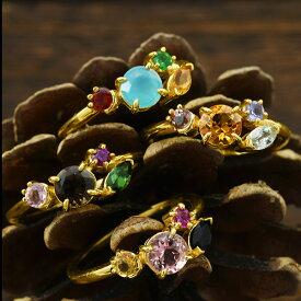 マルチカラーストーンリング「ナトゥーラ」星満点の夜空を眺める動物送料無料指輪 レディース 女性 可愛い ギフト プレゼント