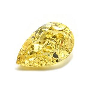 ☆イエローダイヤモンド 1.01ct1個限定製品オーダー可能※こちらのルースを使用してのオーダー・セミオーダー・カスタマイズもお受けできます。誕生石4月 クリスマス プレゼント