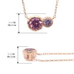 マラヤガーネットxグレースピネルネックレス「オルビタ」K10・K18対応※金種により金額が異なります。誕生石1月