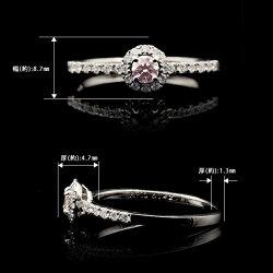 PT900アーガイル鉱山証明書付0.142ctピンクダイヤモンド×0.19ctダイヤモンドリングPT90011.5号サイズ変更承ります限定1本誕生石4月
