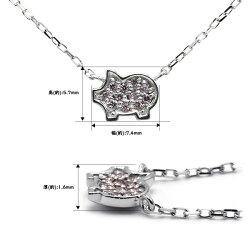幸せのシンボル♪子ブタのアーガイル産ピンクダイヤモンドペンダントネックレスK10・K18対応※金種により金額が異なります。※K18の場合には別途ご連絡致します。誕生石4月