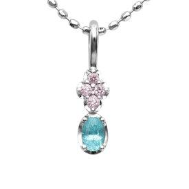 ピンクダイヤモンド×パライバトルマリン ペンダントトップ Fusion フュージョン<融合> K10・K18対応 ※金種により金額が異なります。誕生石 4月