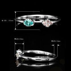 2020Xmasピンクダイヤモンド×パライバトルマリンFusionフュージョン<融合>ピンキーリング誕生石4月クリスマスプレゼント