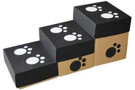犬、猫用 階段 スロープ わんステップ 3段/ブラック ※国産硬質ダンボール製【あす楽対応商品】