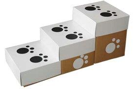 犬、猫用 階段 スロープ わんステップ 3段/ホワイト 国産硬質ダンボール製【あす楽対応商品】