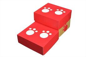 犬、猫用 階段 スロープ わんステップ 2段/レッド(赤) 国産硬質ダンボール使用【あす楽対応商品】