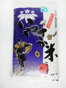 ◆いやさか米(白米) 石川県産 一等米/コシヒカリ 10.0kg