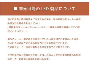 ★☆オススメ☆★DBK-38343Y足元灯DAIKO(大光電機)