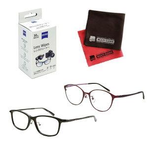 老眼鏡 ピントグラス 小松貿易 PINT GLASSES PG-808-BK&PG-708-VT 男性用×女性用 (老眼度数:+0.60〜2.50D) (クロス&クリーナーキットセット)