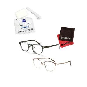 老眼鏡 ピントグラス 小松貿易 PINT GLASSES PG-807-BL&PG-709-PK 男性用×女性用 (老眼度数:+0.60〜2.50D) (クロス&クリーナーキットセット)