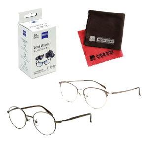 老眼鏡 ピントグラス 小松貿易 PINT GLASSES PG-710-BZ&PG-709-PK 男女兼用×女性用 (老眼度数:+0.60〜2.50D) (クロス&クリーナーキットセット)