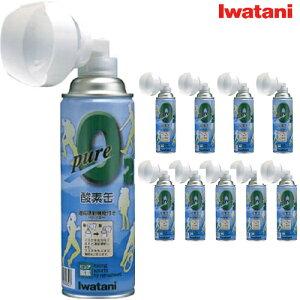 イワタニ NRS-1 ピュア酸素缶 10本セット(酸素スプレー)iwatani(ラッピング不可)(みつはぴ)