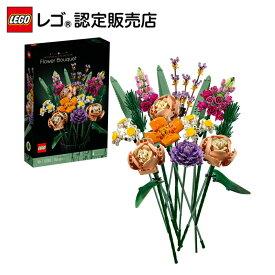 【流通限定商品】レゴ (LEGO) レゴ フラワーブーケ 10280 || おもちゃ 玩具 ブロック 男の子 女の子 おうち時間 大人 オトナレゴ インテリア ディスプレイ おしゃれ