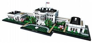 【レゴ(R)認定販売店】レゴ (LEGO) アーキテクチャー ホワイトハウス 21054 ブロック おもちゃ 室内 おうち時間