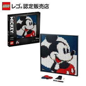 【流通限定商品】レゴ (LEGO) アート ディズニー:ミッキーマウス 31202 || おもちゃ 玩具 ブロック 男の子 女の子 おうち時間 大人 オトナレゴ インテリア ディスプレイ おしゃれ ポートレート ホビー プレゼント ギフト 誕生日 母の日 さくら<ミニセット>対象商品
