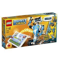 レゴ(LEGO)ブーストレゴブーストクリエイティブ・ボックス17101おもちゃ玩具知育ブロックロボット男の子女の子legoブロック誕生日プレゼントおすすめ男の子女の子legoブロック誕生日プレゼントおすすめ