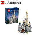 【流通限定商品】レゴ (LEGO) キャッスル ディズニー キャッスル 71040 ブロック 室内 おもちゃ ディズニー ミッキー …