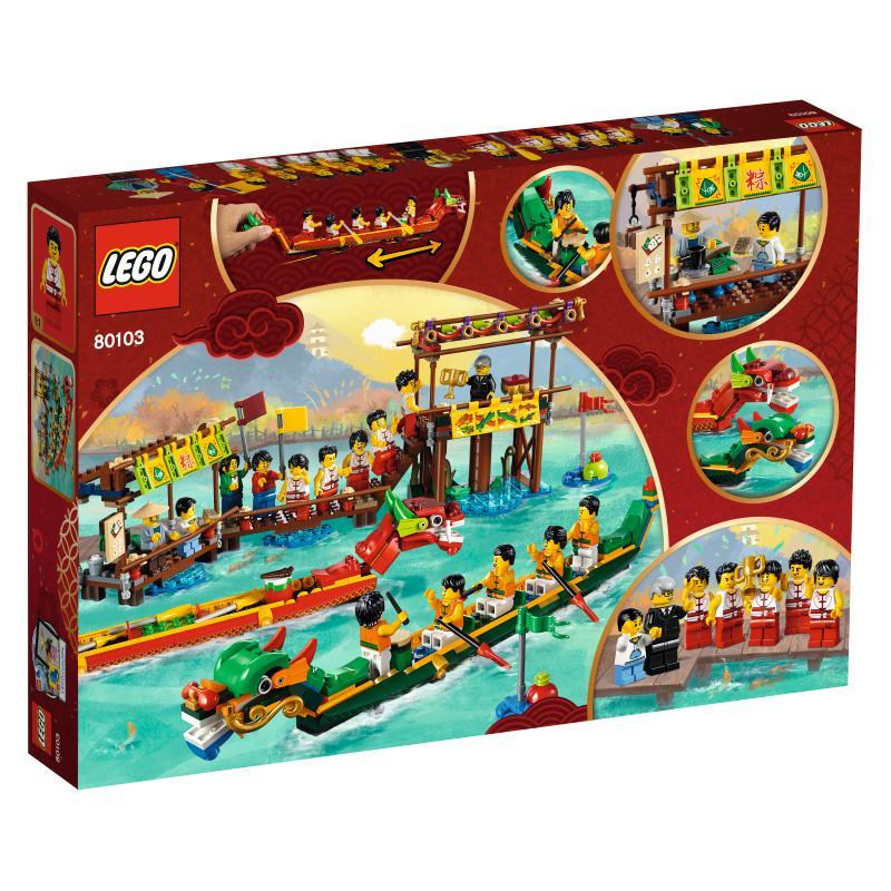 【流通限定商品】レゴ (LEGO) アジアンフェスティバル ドラゴンボートレース 80103