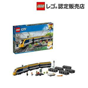 【レゴ(R)認定販売店】レゴ (LEGO) シティ ハイスピード・トレイン 60197 || おもちゃ 玩具 ブロック 男の子 電車 列車 車両 トレイン 機関車 汽車 のりもの プレゼント ギフト 誕生日 クリスマス