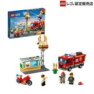 【レゴ(R)認定販売店】レゴ (LEGO) シティ ハンバーガーショップの火事 60214 ブロック おもちゃ 男の子 プレゼント 室内 おうち時間