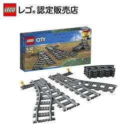 【レゴ(R)認定販売店】レゴ (LEGO) シティ 交差付きレールセット 60238    おもちゃ 玩具 ブロック 男の子 女の子 おうち時間 電車 列車 車両 トレイン 機関車 汽車 のりもの プレゼント ギフト 誕生日 クリスマス