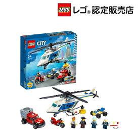 【レゴ(R)認定販売店】レゴ (LEGO) シティ ポリス ヘリコプターの追跡 60243 || おもちゃ 玩具 ブロック 男の子 女の子 おうち時間 警察 警察官 警察署 パトカー のりもの プレゼント ギフト 誕生日 クリスマス
