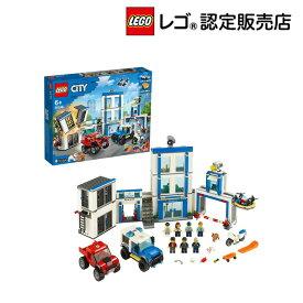 【レゴ(R)認定販売店】レゴ (LEGO) シティ ポリスステーション 60246    おもちゃ 玩具 ブロック 男の子 女の子 おうち時間 警察 警察官 警察署 パトカー のりもの 車 プレゼント ギフト 誕生日