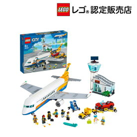 【レゴ(R)認定販売店】レゴ (LEGO) シティ パッセンジャー エアプレイン 60262 || おもちゃ 玩具 ブロック 男の子 飛行機 ジェット機 空港 のりもの プレゼント ギフト 誕生日 クリスマス★