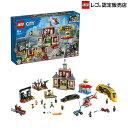 【流通限定商品】レゴ (LEGO) シティ レゴシティの広場 60271 ブロック おもちゃ 室内 おうち時間
