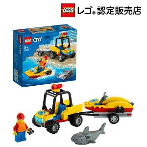 【レゴ(R)認定販売店】レゴ (LEGO) シティ ビーチレスキューATV 60286 || おもちゃ 玩具 ブロック 男の子 女の子 おうち時間 車 はたらく車 のりもの プレゼント ギフト 誕生日 クリスマス
