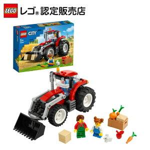 【レゴ(R)認定販売店】レゴ (LEGO) シティ トラクター 60287    おもちゃ 玩具 ブロック 男の子 女の子 おうち時間 車 はたらく車 のりもの プレゼント ギフト 誕生日 クリスマス
