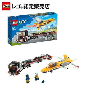 【レゴ(R)認定販売店】レゴ (LEGO) シティ 航空ショーのジェット輸送車 60289 || おもちゃ 玩具 ブロック 男の子 女の子 おうち時間 車 はたらく車 のりもの プレゼント ギフト 誕生日 クリスマス