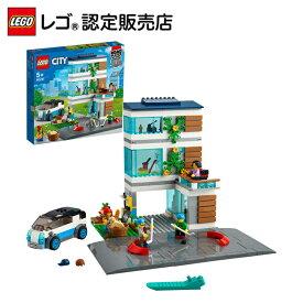 【レゴ(R)認定販売店】レゴ (LEGO) シティ モダンハウス ロードプレート付 60291 || おもちゃ 玩具 ブロック 男の子 女の子 タウン まちづくり プレゼント ギフト 誕生日 クリスマス