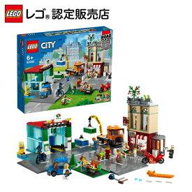 【レゴ(R)認定販売店】レゴ (LEGO) シティ レゴシティのタウンセンター ロードプレート付 60292 || おもちゃ 玩具 ブロック 男の子 女の子 タウン まちづくり プレゼント ギフト 誕生日 クリスマス